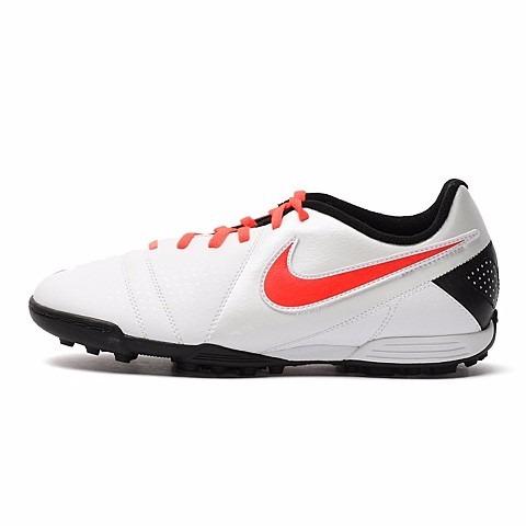 Botines Nike Ctr 360 Enganche Iii Futbol 5 Oferta -   980 050de8e9c6eda