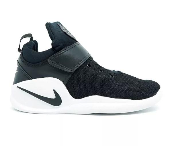 e084c99ff47 Botinha Tênis Nike Kwazi Jordan Bota Masculino - R  200