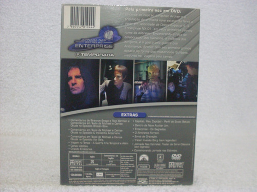 box 07 dvds jornada nas estrelas- enterprise- 1ª temporada