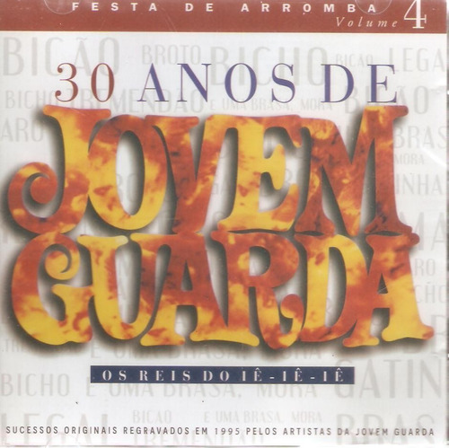 box 30 anos de jovem guarda - 5 cd's - novo lacrado***