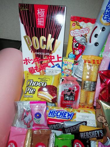 box dulces japoneses surtido pocky kitkat matcha mod. 02