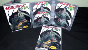 Box Dvd Black Kamen Rider Rx ( 12 Dvds - Dublado )