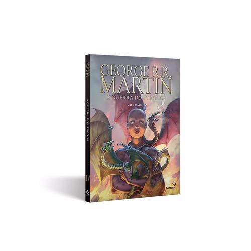 box hqs crônicas gelo e fogo - game of thrones (4 volumes) #