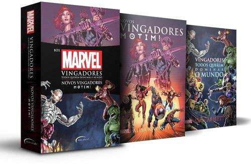 box - marvel novos vingadores acompanha pôster - 2 livros