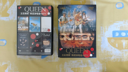 box queen japonês 6 dvds