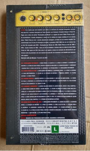 box rpm 25 anos revolução!