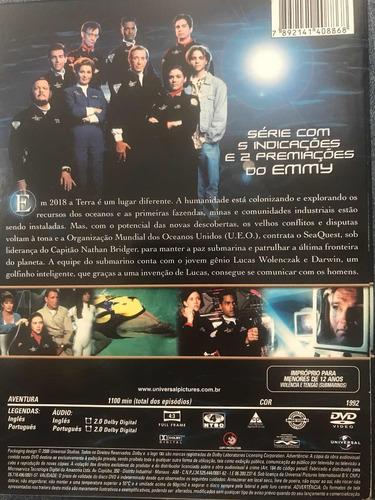 box: seaquest dsv - primeira temporada