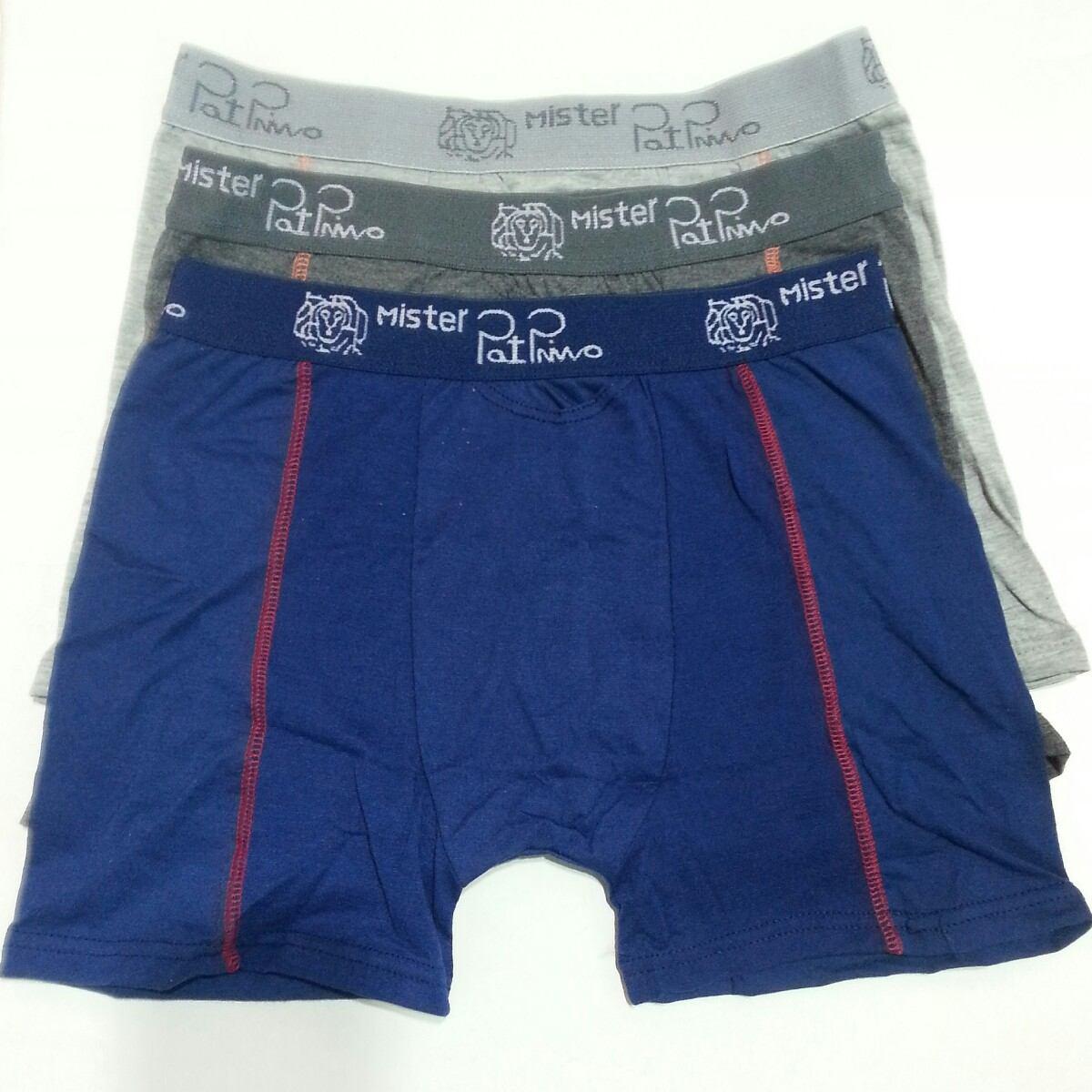Boxer pat primo ropa interior talla m l xl xxl tienda fisica bs 1 49 en mercado libre - Ropa interior xxl ...