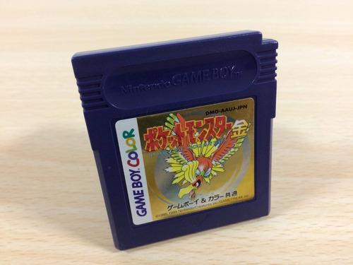 boy color juego game