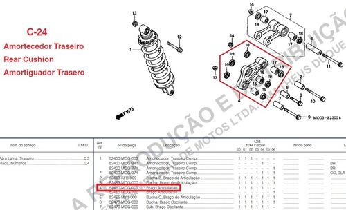 braço do amortecedor (52460mcg000) - nx4 falcon
