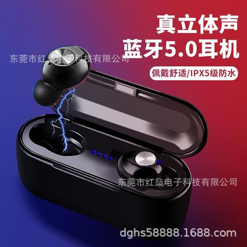 branco novo 5.0 bluetooth headset som tws5.0 bluetooth fone