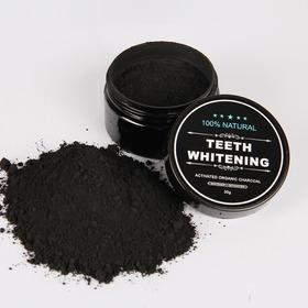 Branqueador Dente Carvão Pó Ativado Profissional Natural