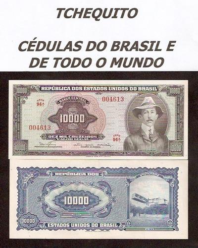 brasil 10000 cruzeiros c060 s/fe cédula - tchequito