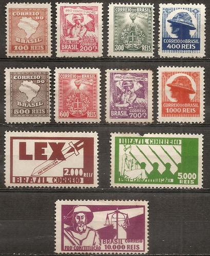 brasil 241/51 nuevo resto bisagra cat año 1932 buen valor $$