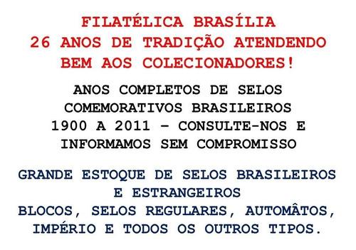 brasil - ano completo de 1982 - 52 selos comemorativos