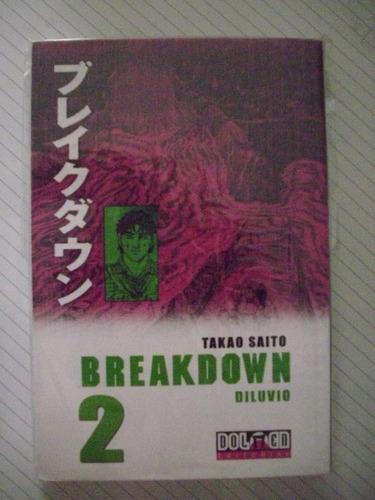 breakdown vol. 1