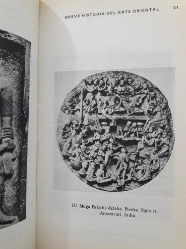 breve historia del arte oriental