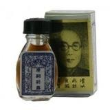 brocha china original u$s25 original 100 por 100 natural