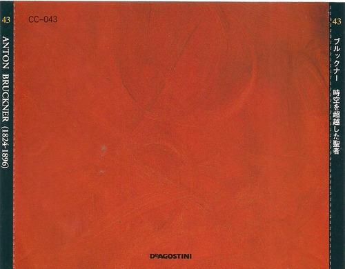 bruckner - the classic collection cd importado