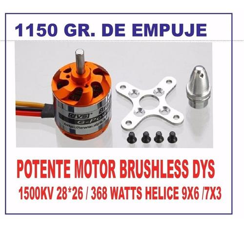 brushless motor potente 1500 kv 368 watts