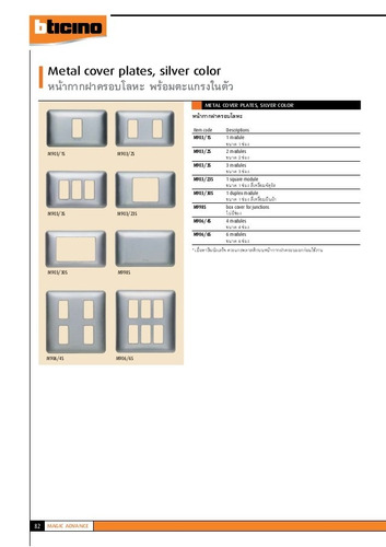 bticino m903/1s placa magic 1 modulo aluminio adv