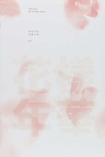 bts in the mood for love pt1 3rd mini album import cd nuevo