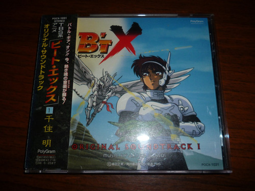 bt´x sountrack original en jp anime