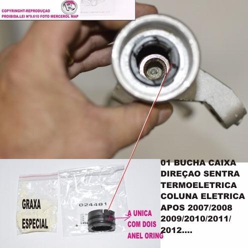 bucha caixa direçao sentra/tiida/livina 2007/2008/2009/2010