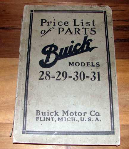 buick 1913  price list of parts
