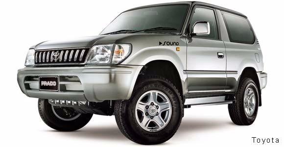 Buje Soporte De Diferencial Toyota Meru Prado Runner - Bs