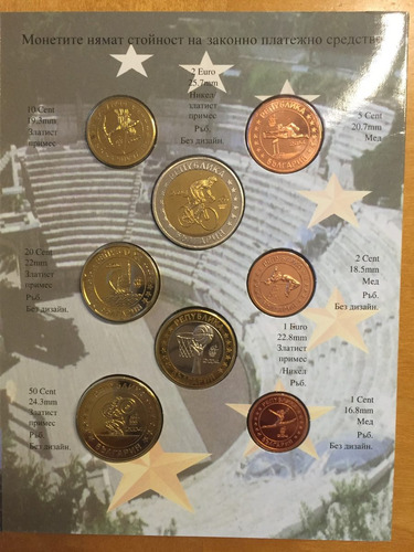 bul-s01 set 8 monedas bulgaria 2004 pattern prueba ayff