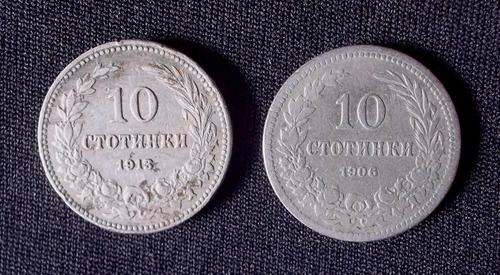 bulgaria - 10 stotinki 1906 y 1913