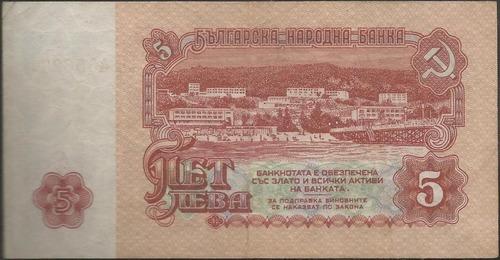 bulgaria, 5 leva 1974 p95a