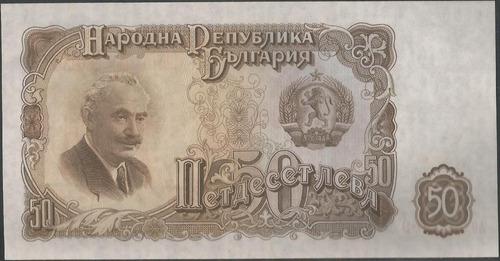 bulgaria, 50 leva 1951 p85