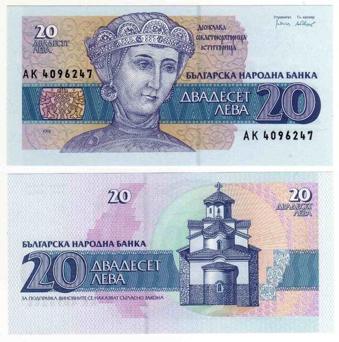 bulgaria - billete 20 levas 1991 - nuevo!!!!
