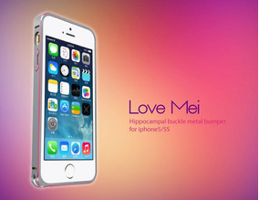6dfe78dc27a Carcasa Love Mei Iphone 5s - Accesorios para Celulares en Mercado Libre  México