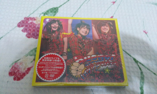 buono! dvd hybrid punch! novinho morning musume