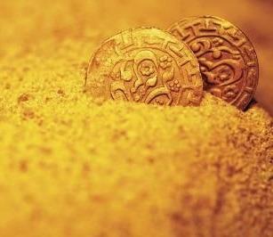 buscador detector de metales plata oro discovery 2200 tienda