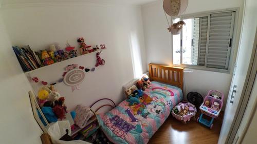 butantã, apartamento 03 dormitórios com armários. ref 79990