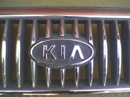 byf23 grade frontal de kia
