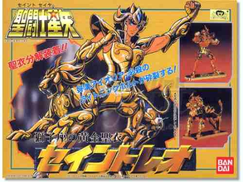 caballero zodiaco saint seiya dorado oro leo aioros armadura