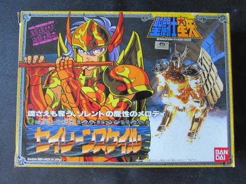 caballeros del zodíaco - sirene vintage bandai japón 1988