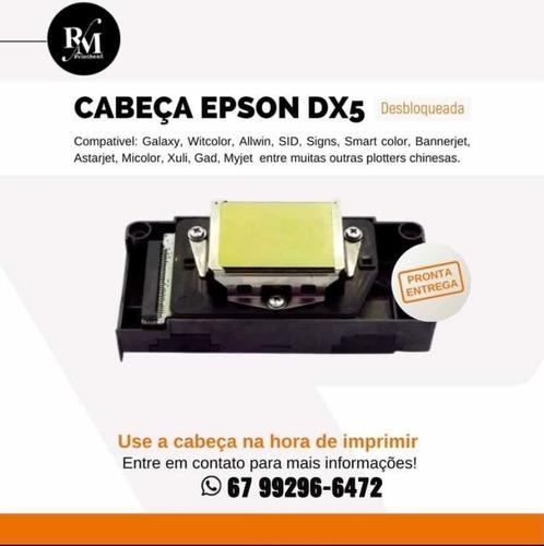 cabeça de impressão dx5 desbloqueada