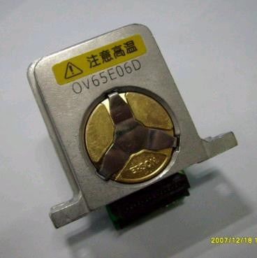 cabezal epson lq 2090  original (seminuevo) garantia