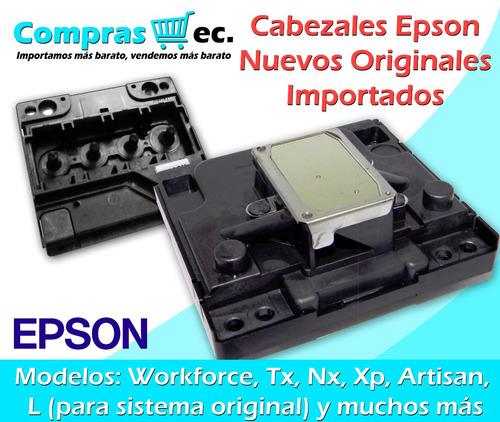 cabezal epson original nuevo tx / nx / artisan / workforce