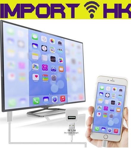 cable adaptador hdmi para ipad iphone 7 6s 6 5s 5 tv lcd led