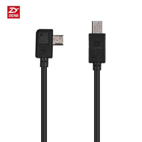 cable carga zhiyun multi para cámara sony controlado por