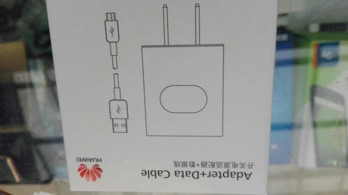 cable cargador huawei original 2 amp 5 voltio mate 8,mate 7,
