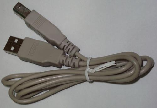 cable datos usb blanco impresora laptop pc oferta multifunc