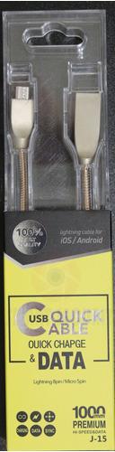 cable datos usb tipo c metal carga rapida usb 3.0